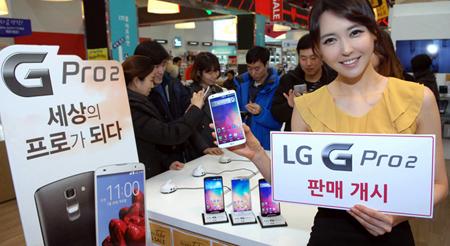 LG G Pro 2 đắt hơn cả Galaxy Note 3