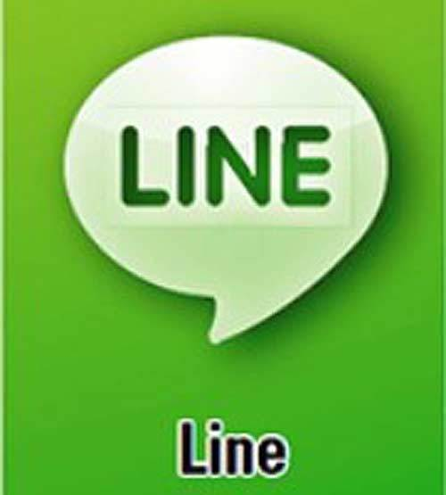 WhatsApp, Line, Kakao Talk, WeChat, miễn phí, ứng dụng,