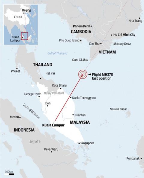 rơi máy bay, Boeing 777, MH370