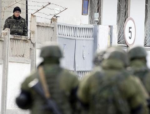 Crưm, Ukraina, ly khai, sáp nhập