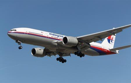 máy bay chở khách, mất tích, né radar, kiểm soát không lưu, bí ẩn