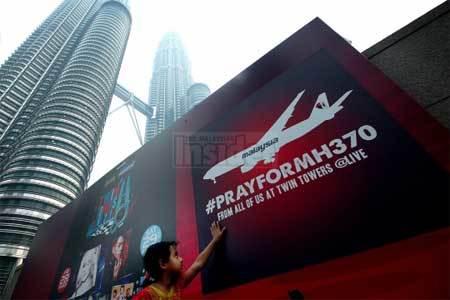 Vệ tinh rà soát khắp trái đất tìm máy bay mất tích