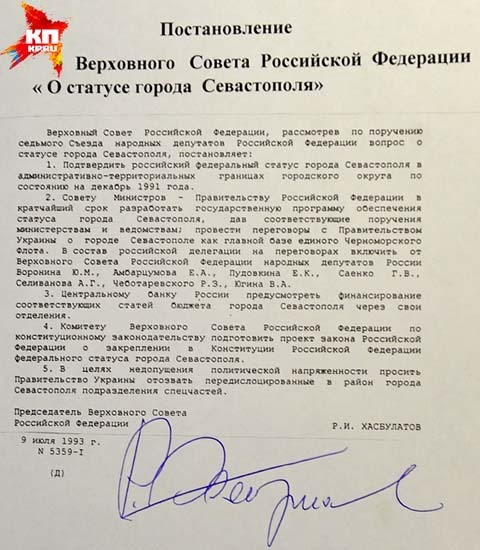 Crưm, Ukraina,  Liên bang Nga, Vladimir Putin