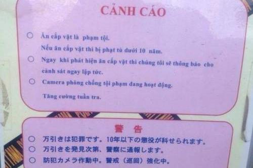 Nhật, Thái, Hàn rêu rao người Việt ăn cắp, xả rác