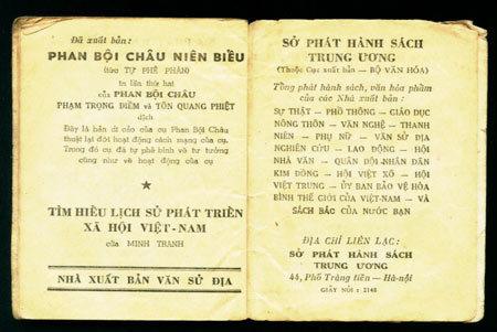Phan Bội Châu, tiếp viên, ăn cắp, người Nhật