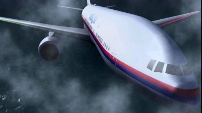 MH370, toán học, xác định, vị trí, máy bay rơi