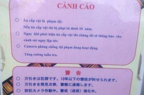 Tìm nguyên nhân tính xấu của người Việt