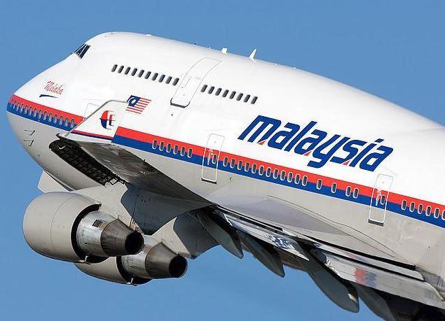 Lại phát hiện tín hiệu dưới nước của máy bay MH370