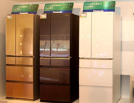 điều-hòa, tủ-lạnh, điện-lạnh, chính-hãng, công-nghệ, chất-lượng, tính-năng, tiết-kiệm-điện-năng, bảo-hành.