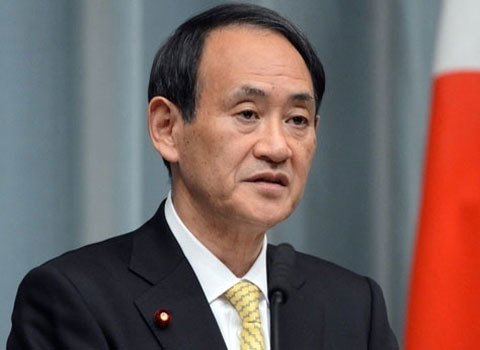 Nhật: TQ cần giải thích rõ ràng với quốc tế
