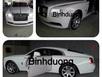 Rolls-Royce Wraith đầu tiên xuất hiện ở Việt Nam