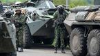 Hàng trăm lính đánh thuê Mỹ hiện diện tại Ukraina