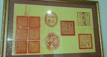 Châu bản triều Nguyễn. Hoàng Sa, Trường Sa