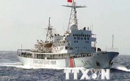 Trung Quốc, giàn khoan, Biển Đông, chủ quyền, kiểm ngư