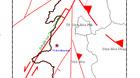 Động đất 3,9 độ Richter tại Điện Biên