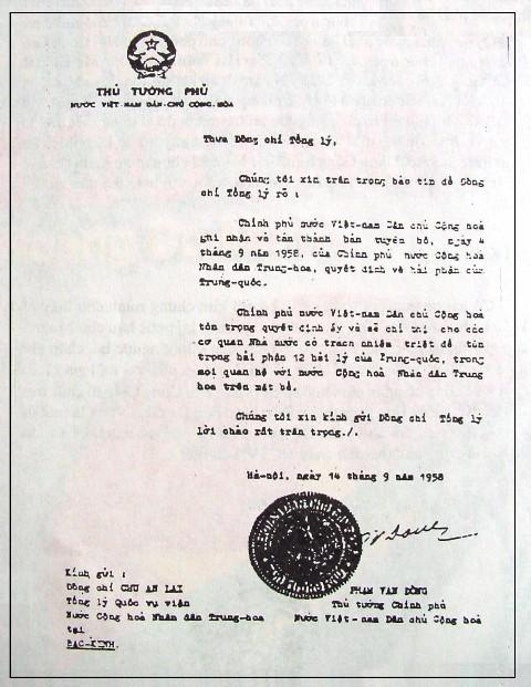 """Ai """"hưởng lợi""""  từ công thư 1958"""