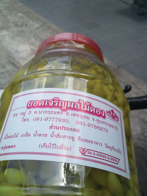 Nho Lào muối ớt dễ gây nhiễm độc