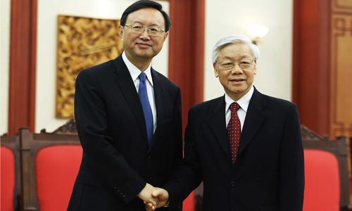 chủ quyền, giàn khoan, Hải Dương 981, Dương Khiết Trì, Tổng bí thư, Nguyễn Phú Trọng