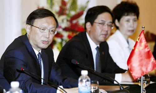 Ông Dương Khiết Trì: Nhất trí kiềm chế không để xung đột