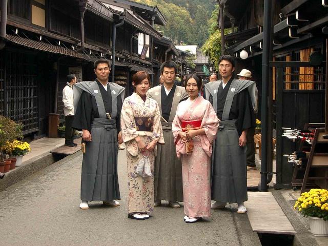 người Nhật, Nhật Bản, nước Nhật