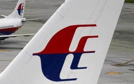 Phát hiện bằng chứng bí ẩn về máy bay mất tích