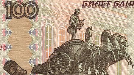 Sự thật về ảnh nhạy cảm trên đồng 100 rúp Nga
