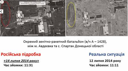 Nga tố Ukraina làm giả ảnh vệ tinh vụ máy bay rơi