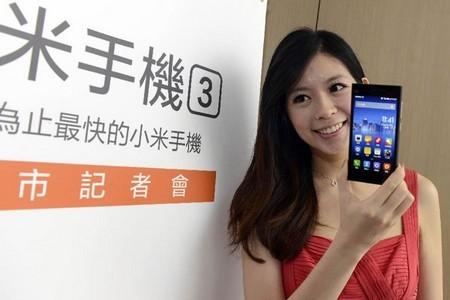 Xiaomi, dư liệu người dùng, theo dõi người dùng, Trung Quốc, Singapore