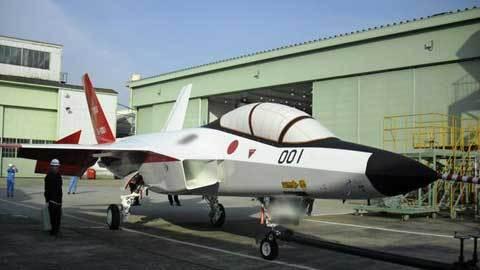 Thế giới 24h, Nhật Bản, chiến đấu cơ