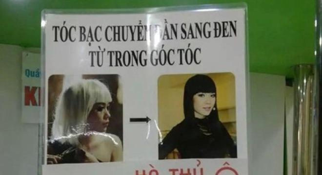 Mỹ Tâm bán thuốc bạc tóc, Hà Hồ mở hàng mực khô