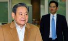 Truyền nhân bí ẩn của Chủ tịch Samsung