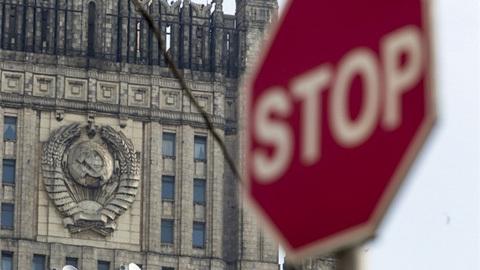 Thế giới 24h: Mỹ, Nga từng mật đàm?