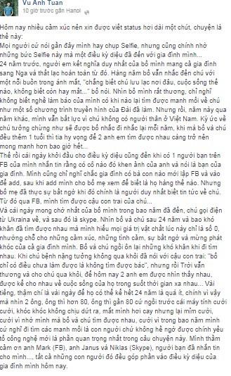 MC Anh Tuấn, thất lạc