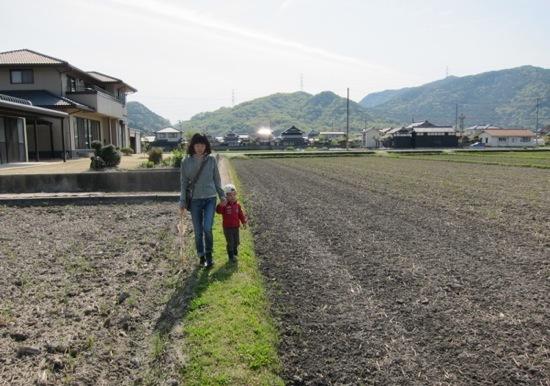 Những điều tuyệt vời cha mẹ Nhật làm cho con