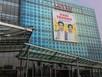 Thời sự trong ngày: Thang máy tòa nhà Lotte rơi tự do
