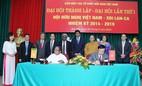 Thành lập Hội Hữu nghị Việt Nam - Sri Lanka
