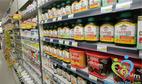 Tỉnh táo chọn đúng thực phẩm chức năng hay thuốc