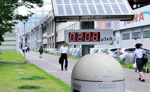 Fukushima, bóng ma, nỗi sợ hãi, tâm lý, lo lắng, nguy cơ phơi nhiễm, phóng xạ, nhà máy điện hạt nhân, sự cố, kiểm tra, máy đo