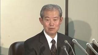 Nhật xử vụ hối lộ quan chức đường sắt VN