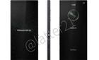 """""""Choáng"""" với cấu hình của Sony Xperia Z3X vừa lộ"""