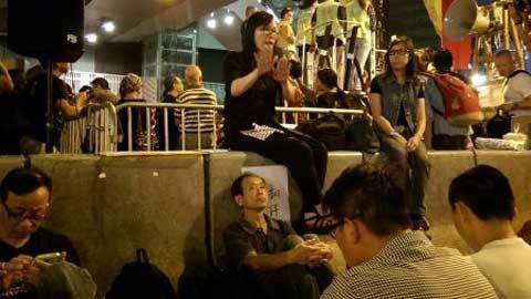 Hong Kong, biểu tình