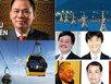 Đại gia Việt: Nhóm siêu giàu thích ẩn mình