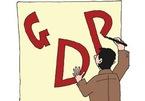 GDP và Gia Cát Dự