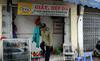 Cửa hàng 1m2 siêu độc, siêu đắt ở Hà Nội
