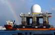 TQ phẫn nộ vì Mỹ lắp radar bảo vệ Nhật