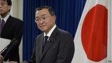 Tân bộ trưởng Nhật gặp rắc rối với câu lạc bộ sex