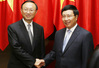 Vietnam, China promote negotiation mechanisms for sea-related issues