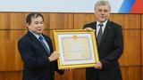 Trao huân chương cho trường đại học kỹ thuật hàng đầu của Nga