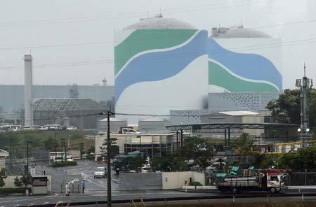 Nhật, tái khởi động, lò phản ứng, điện hạt nhân, thảm họa, Fukushima.