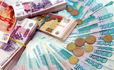 rúp, đồng-rúp, ruble, Nga, Putin, giá-dầu, ngân-sách, dự-trữ, ngoại-hối, phương-Tây, EU, trừng-phạt, ngoại-tệ